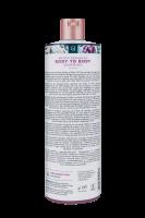 Wärmendes Massageöl - 500ml